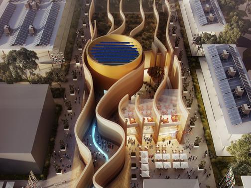 Padiglione Emirati Arabi Uniti