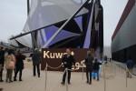 Padiglione Kuwait Expo Milano 2015 Progetto CMR