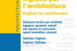 Inglese per l'architettura – English for architecture