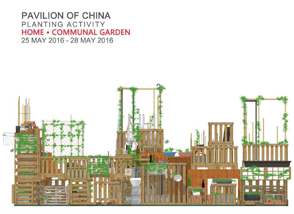 Padiglione Cina - Biennale