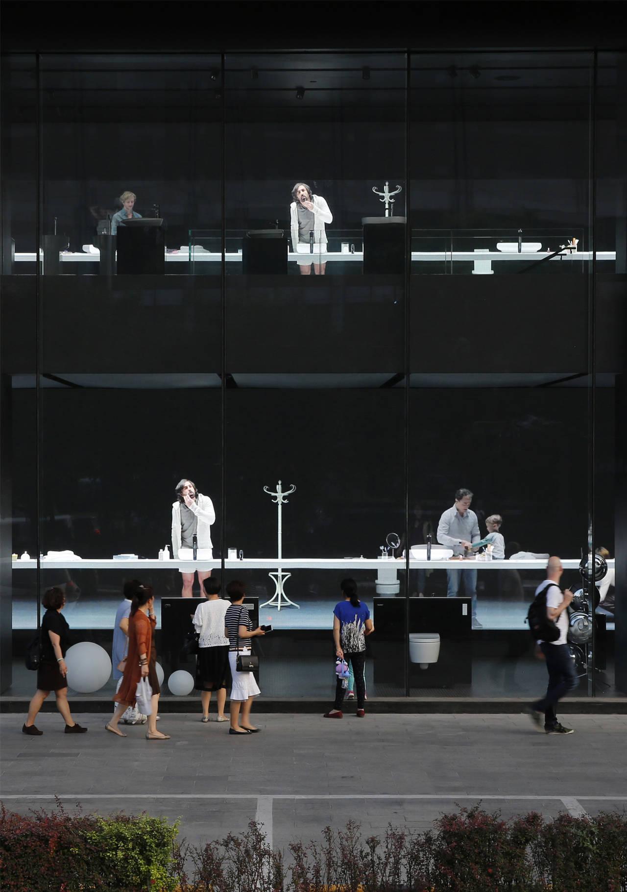 Roca Beijing Gallery, Beijing - MAD Architects